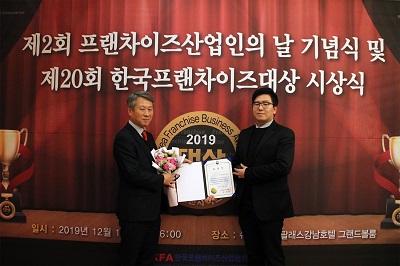 [연합뉴스 12.23] 커브스, 프랜차이즈대상 산자부 장관 표창…
